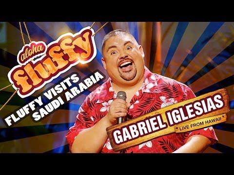 Gabriel Iglesias in San Antonio Tickets, AT&T Center, March 2017 ...