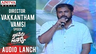 Director Vakkantham Vamsi Genuine Speech Naa Peru Surya Na Illu India | Audio Launch - ADITYAMUSIC