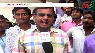 Cotton Farmers Protests At Adilabad Agriculture Market & Demands Support Price l CVR NEWS - CVRNEWSOFFICIAL