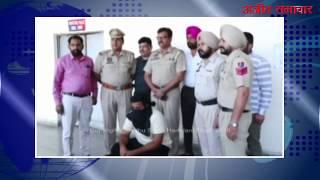 video : गैंगस्टर गोपी घनश्याम पुरिया का साथी गिरफ्तार