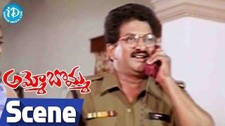 Ammo Bomma Movie Scenes - Sudhakar Wins lottery Ticket || Rajendra Prasad || Suman || Uma Shankari - IDREAMMOVIES