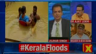 Worst floods to have hit Kerala in a century; Idukki cut off from rest of state for 4th day - NEWSXLIVE
