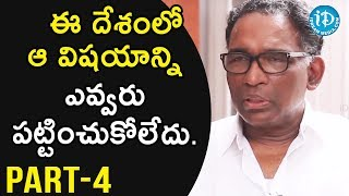 Retired Justice Jasti Chelameswar Exclusive Interview - Part #4 || Dil Se With Anjali - IDREAMMOVIES