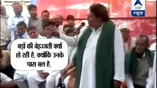 SP leader Ramji Lal Suman's controversial remarks in UP - ABPNEWSTV