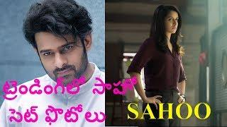 ట్రెండింగ్లో సాహో సెట్ ఫొటోలు | Sahoo Movie Latest Images | Sahoo Movie Making Photos On The Shoot - RAJSHRITELUGU
