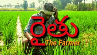 RAITHU (The Farmer) TELUGU SHORT FILM  TRAILER|SUBRAHMANYAM JAKKULA| SUNIL CHADARASI - YOUTUBE
