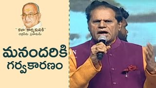 T. Subbarami Reddy Superb Speech @ Telugu Film Industry Felicitation To Dr.K Viswanath | TFPC - TFPC
