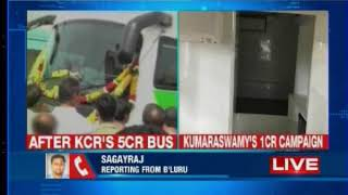 Fmr K'taka CM HD Kumaraswamy to kickstart election campaign in luxury caravan worth Rs 1 crore - NEWSXLIVE