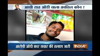 Delhi Hit and Run: Over speeding Audi kills a man on spot in ITO area - INDIATV