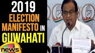P Chidambaram Says Demonetisation was an Ill-conceived Move Inspired by People | Mango News - MANGONEWS
