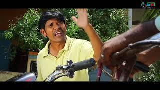 Bike vaddu cycle muddu Telugu short film 2018 - YOUTUBE