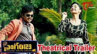 Singham 123 Movie Theatrical Trailer   Sampoornesh Babu Latest Movie - TELUGUONE