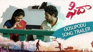 Oosupodu Song Trailer - Fidaa Songs - Varun Tej, Sai Pallavi | Sekhar Kammula | Dil Raju - DILRAJU