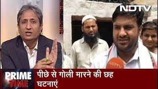 Prime Time With Ravish Kumar, Aug 13, 2018 | Mysterious Attacks on Muslims in Dadri in Uttar Pradesh - NDTV