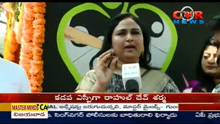 GHMC Starts Feed The Need Programme | Hyderabad | CVR News - CVRNEWSOFFICIAL