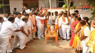 Telangana BJP Leaders Celebrate Liberation Day   Nizamabad   CVR NEWS - CVRNEWSOFFICIAL