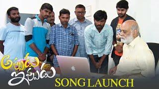 Appudu Ippudu Song Launch By K RaghaVendrarao Garu - TFPC