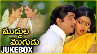 Muddula Mogudu Telgu Movie Jukebox | ANR | Sridevi | Suhasini | Old Hit Songs - RAJSHRITELUGU