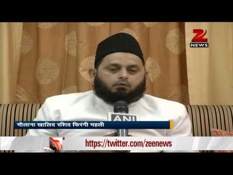 Congress should work for all sections of society: Imam Maulana Rasheed Firangi