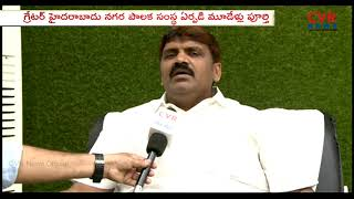 Face to Face with Mayor Bonthu Rammohan | Greater Hyderabad Developments in 3 Years | CVR NEWS - CVRNEWSOFFICIAL