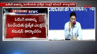 Telangana Election Commissioner Rajath Kumar to Meet IT CEO's Today | Assembly Polls | CVR NEWS - CVRNEWSOFFICIAL