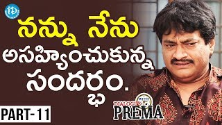 Dr Ghazal Srinivas Exclusive Interview Part #11 || Dialogue With Prema || Celebration Of Life - IDREAMMOVIES