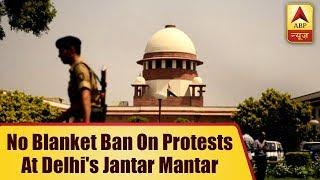 Supreme Court Removes Blanket Ban on Holding Protests at Delhi's Jantar Mantar And Boat Club - ABPNEWSTV