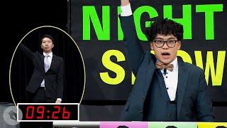 【博恩夜夜秀】賀瓏小夜秀—夜夜秀總統政見發表會