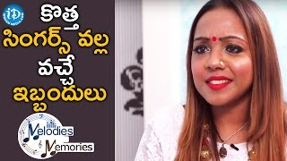 Bhargavi Pillai About Upcoming Singers || Melodies And Memories - IDREAMMOVIES