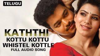 Kottu Kottu Whistel Kottle | Full Audio Song | Kaththi (Telugu) - EROSENTERTAINMENT