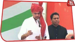 Sachin Pilot Swears In As Deputy Chief Minister Of Rajasthan   Breaking News - AAJTAKTV