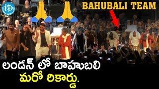 లండన్ లో బాహుబలి మరో రికార్డు - Prabhas Spotted At London | #Baahubali - IDREAMMOVIES