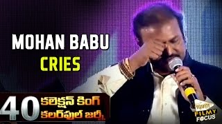 Mohan Babu Cries at his 40 Years in Film Industry Celebrations