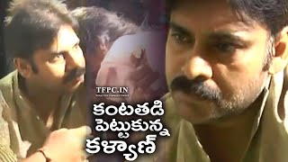 Pawan Kalyan Emotional Meeting with Vinod Royal Family @ Tirupathi | TFPC - TFPC