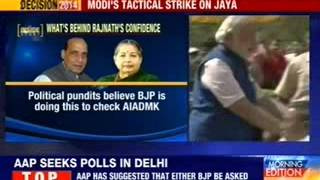 Rajnath Singh: Don't need Jayalalithaa's support - NEWSXLIVE