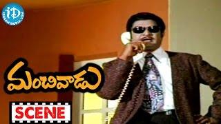 Manchivadu Movie Scenes - Satyanarayana Blackmails ANR || Kanchana || Vanisri || KV Mahadevan - IDREAMMOVIES