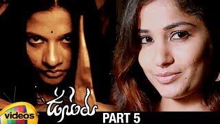 Usuru Telugu Horror Full Movie HD | Madhavi Latha | Subhash Rayal | Venu R | Part 5 | Mango Videos - MANGOVIDEOS