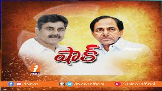 Debate On Operation Akarsh and Aspirants Effect On Telangana Assembly Elections | P2 | iNews - INEWS