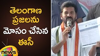 Revanth Reddy Demands an Explanation from the CEO Rajat Kumar |Revanth Reddy Over KCR Voting System - MANGONEWS