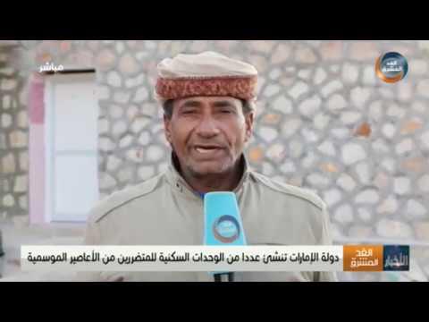 نشرة أخبار الثالثة مساءً | مصرع خمسة أطفال بانفجار عبوة ناسفة جنوب الحديدة ( 5 ديسمبر)