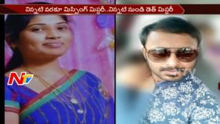 Vijayawada Doctor Expiry Mystery: Court Issues 15 days Remand to Vidyasagar || NTV - NTVTELUGUHD