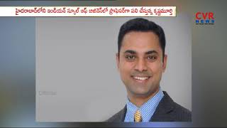Krishnamurthy Subramanian appointed as new chief economic advisor | CVR News - CVRNEWSOFFICIAL