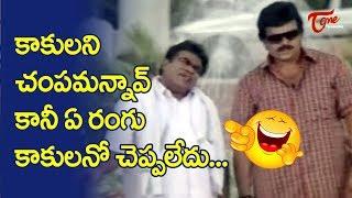 Babu Mohan Best Comedy Scenes | Telugu Funny Videos | NavvulaTV - NAVVULATV