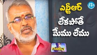 NTR లేకపోతే మేము లేము - Meer || Frankly With TNR || Talking Movies With iDream - IDREAMMOVIES