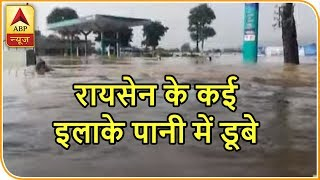 Heavy Rains Cause Water Logging in MP's Raisen District | ABP News - ABPNEWSTV