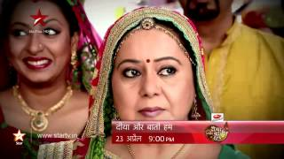 Diya Aur Baati Hum : Sandhya's becomes an IPS officer and returns to Pushkar - STARPLUS