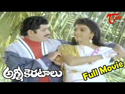Agni Keratalu - Full Length Telugu Movie - Krishna - Bhanu Priya - Saradha