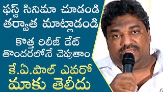 Natty Kumar Speech At Aammarajamlo Kadapa Biddalu Press Meet - TFPC