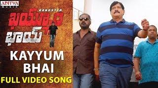 Kayyum Bhai Full Video Song || Kayyum Bhai Video Songs || Taraka Ratna, Katta Rambabu - ADITYAMUSIC
