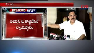 TDP MP Sujana Chowdary Attend ED Inquiry | Petition Filed in Delhi High Court | CVR NEWS - CVRNEWSOFFICIAL